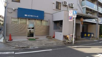 青い看板が目印です。 - 株式会社ビジネスベース 作業スペースの外観の写真