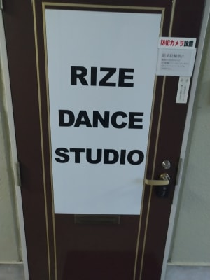 RIZE DANCESTUDIO レンタルスタジオの入口の写真
