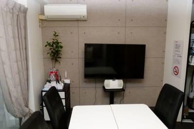 会議室 50インチモニター - SWボラーノ六本木 【六本木駅5分】会議室・サロンの室内の写真