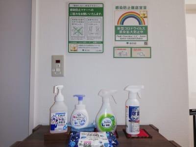 感染予防対策に注意を払っています。  - 高田馬場スペース Asian space 高田馬場の室内の写真