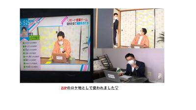 楽スぺ浅草 【楽スぺ浅草701】の室内の写真
