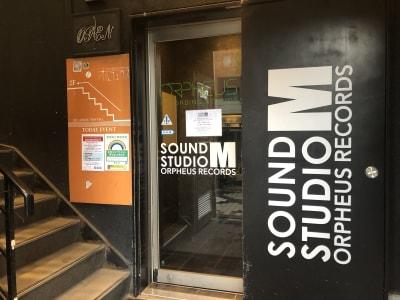 サウンドスタジオM 小岩 301stの入口の写真