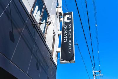 どやねんホテルズ ヤマト  ハルカスが一望できる部屋#61の外観の写真