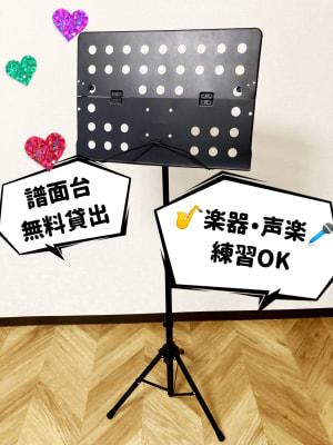 譜面台も完備しています☆ - ダンススタジオSooN ダンス・楽器演奏スタジオSooNの設備の写真