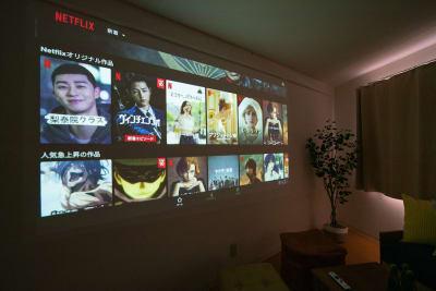 約100インチの大画面でNetflix見放題😎照明一体型プロジェクター(popInAladdin 2)無料で利用できます✨ - Ravi荻窪 レンタルスペースの室内の写真
