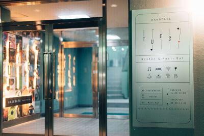 エントランス - Tune Hakodate 多目的スペースの入口の写真