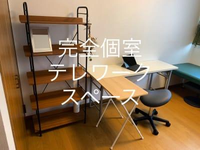 Wi-Fi 室内にあります - Will Labo 西山本 テレワークスペースの室内の写真