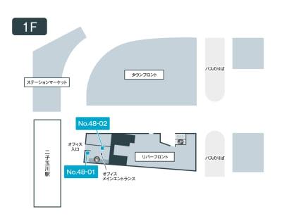 テレキューブ 二子玉川ライズ オフィス棟1F 48-01の室内の写真