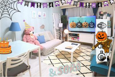 ソファー - スペースNear‗A館 &SORAの室内の写真