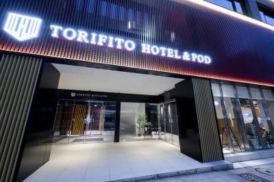 トリフィートホテル&ポッド金沢 スーペリアポッド(半個室 )の外観の写真