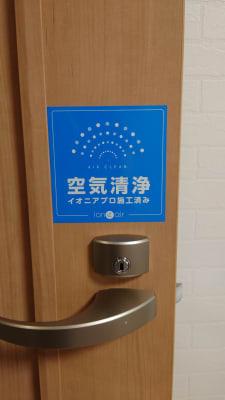 全室光触媒コーティング施工導入 済みです。 - OsakaStartupPark Room-2のその他の写真
