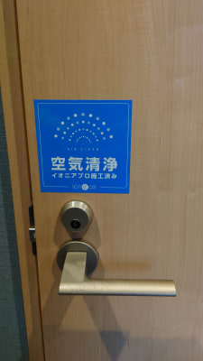 OsakaStartupPark Room-3のその他の写真