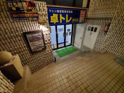 入口エントランス - 卓トレ府中店 マシン練習専用卓球場の外観の写真