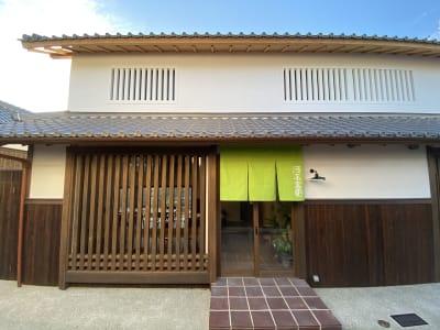 町屋 河京富月 レンタルスペースの入口の写真