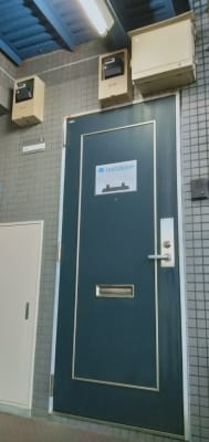 401号室・玄関 - マリオ能見台 貸切部屋の入口の写真