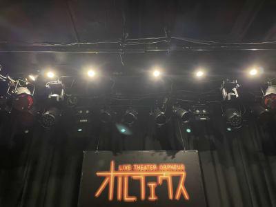 ライブシアターオルフェウス ライブハウスの室内の写真