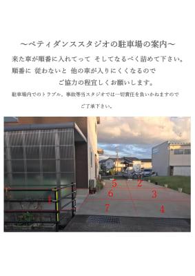 駐車の際は、このように止めて下さい。 - ペティ・ダンススタジオ 2F レンタルスタジオ 2Fの外観の写真