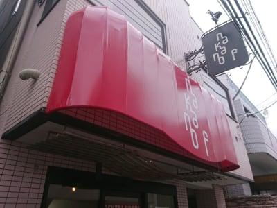 ロフトスタジオの入口の写真