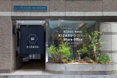 KIZASU.Office 多目的ルーム(和室)の入口の写真