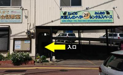 P&Oコミュニケーションスタジオ 2Fレンタルスペースの入口の写真