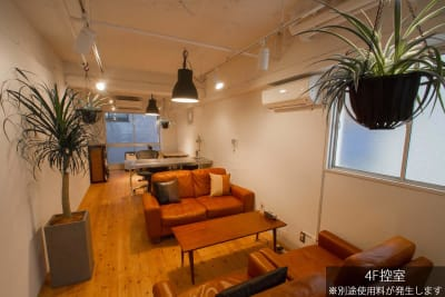 4Fの控室は、別途使用料金が発生いたします。 - S.S.KOKUBUNJI ポートレート・商品撮影の室内の写真