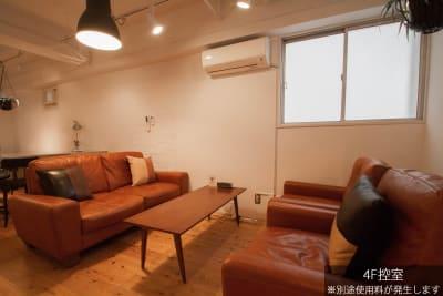 4F控室は、別途使用料金が発生いたします。 - S.S.KOKUBUNJI 動画撮影の室内の写真