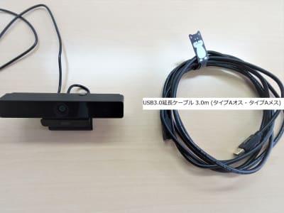 webカメラ用延長ケーブル(USB3.0延長ケーブル 3.0m (タイプAオス - タイプAメス)) - M&S会議室 貸し会議室の設備の写真