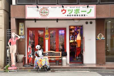 ウツボーノ レンタルカフェの外観の写真