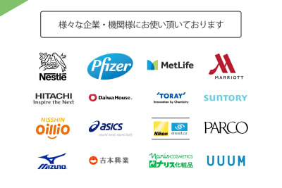 日本でとても珍しいフロントコンシェルジュ常駐のレンタルスペースは、いざという時も安心・安全。 様々な企業・機関様から信頼頂いております。 - Feel Osaka Yu クリエイティブスペースの室内の写真