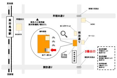 周辺ご案内図 - StreetDancePark B studioのその他の写真