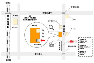 周辺ご案内図 - StreetDancePark 【8】朝PARK 6時-14時のその他の写真
