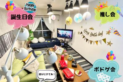 クレオ池袋 LIVE鑑賞会/誕生日会/撮影会の室内の写真