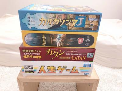 ・カルカソンヌ ・宝石の煌き ・カタン ・人生ゲーム - 西区名駅 Happyieスペース名駅の設備の写真