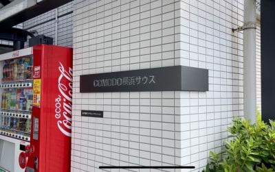 One Room Studio ダンス・トレーニングスタジオの外観の写真