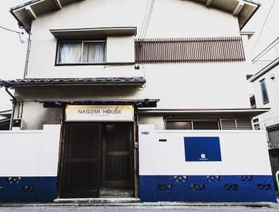 日本文化施設なごみハウス 和室スペースの入口の写真