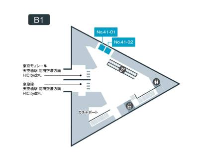 テレキューブ HANEDA INNOVATION CITY (羽田イノベーションシティ) 41-01の室内の写真