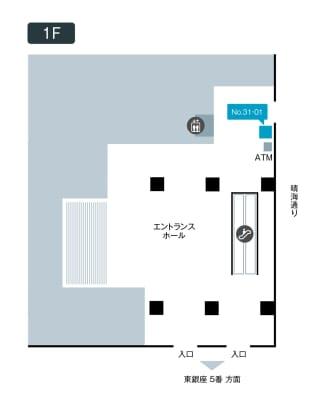 テレキューブ 銀座松竹スクエア 31-01の室内の写真