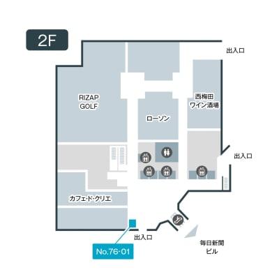 テレキューブ 毎日インテシオ 76-01の室内の写真
