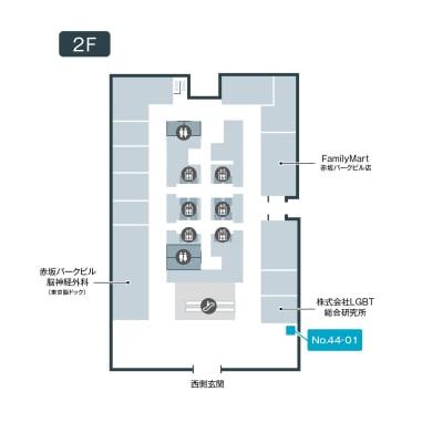 テレキューブ 赤坂パークビル 44-01の室内の写真