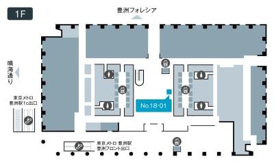 テレキューブ 豊洲フロント 18-01の室内の写真