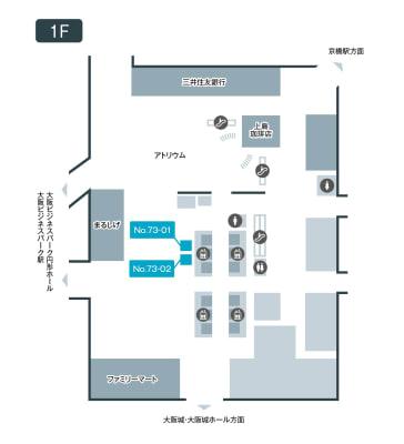 テレキューブ TWIN21(大阪ビジネスパーク内) 73-02の室内の写真