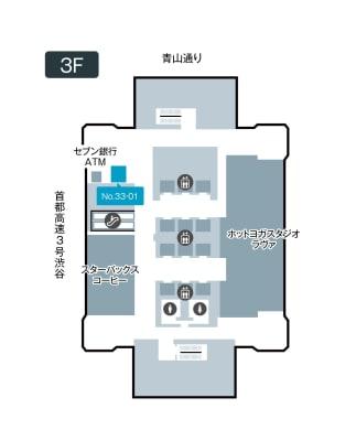 テレキューブ 渋谷クロスタワー 33-01の室内の写真