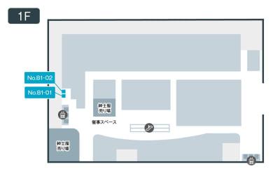 テレキューブ イトーヨーカドーあべの店 1F  81-01の室内の写真