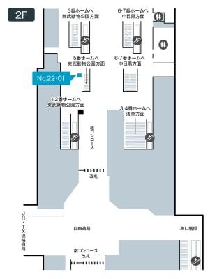 テレキューブ 東武鉄道北千住駅 2F北改札口内 22-01の室内の写真