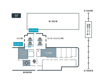 テレキューブ 東京流通センター 56-01の室内の写真