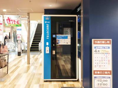テレキューブ イトーヨーカドー船橋店 東館 3・4F 91-01の室内の写真