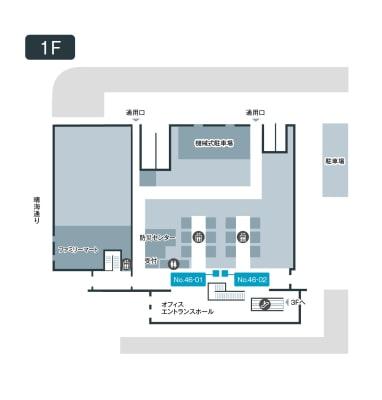 テレキューブ 晴海フロント 46-02の室内の写真
