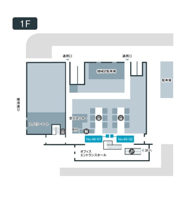 テレキューブ 晴海フロント 46-01の室内の写真