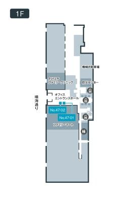 テレキューブ 晴海センタービル 47-02の室内の写真