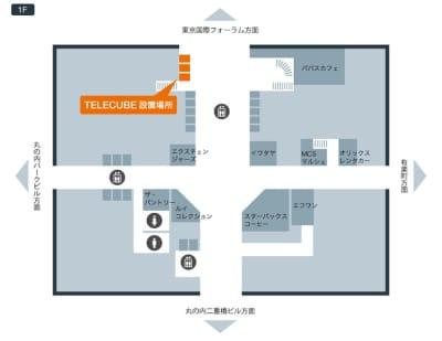 テレキューブ 新東京ビル 03-01の室内の写真